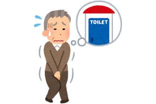 トイレを探す人の画像