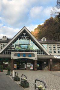 高尾山 清滝駅の写真