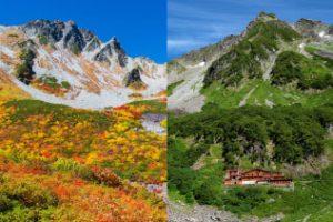 秋と夏の涸沢カール