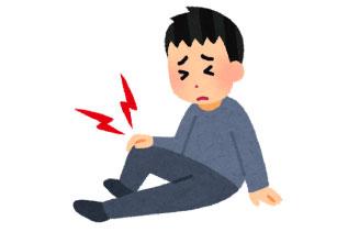 膝を傷めた人のイラスト