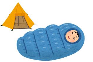 テントと寝袋のイラスト