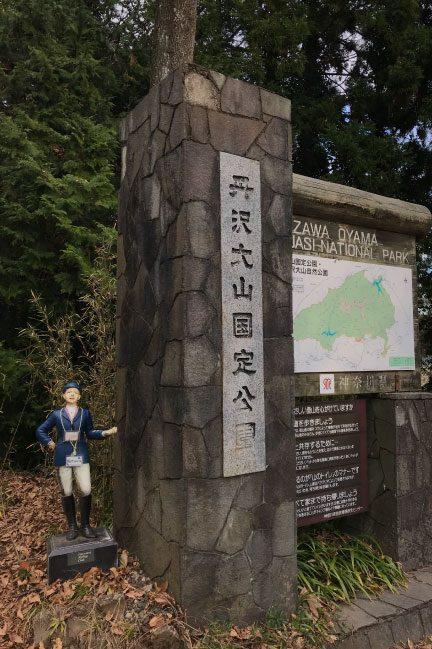 塔ノ岳 丹沢クリステル像