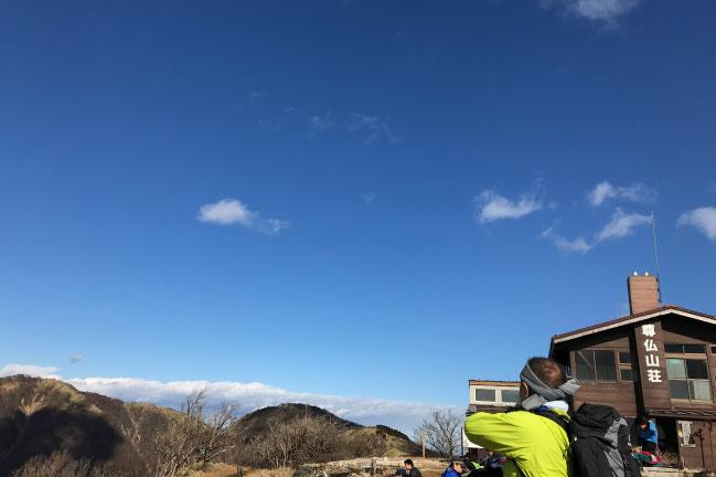 塔ノ岳 山頂
