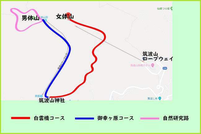 茨城県筑波山コースMAp