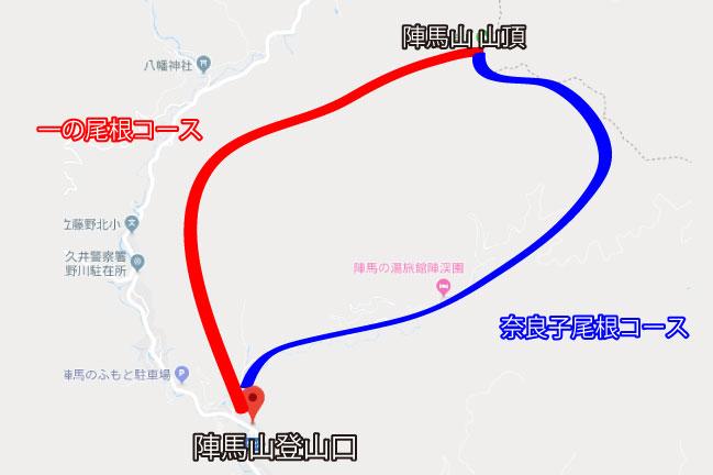 陣馬山コースMAP