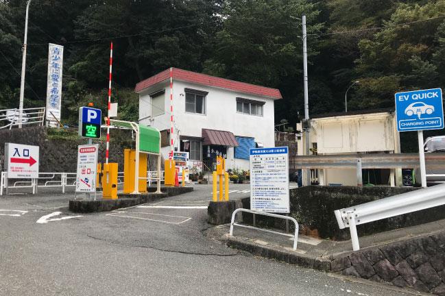 丹沢大山の駐車場 伊勢原市営第二駐車場
