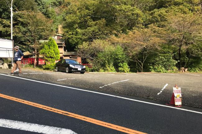 丹沢大山の駐車場 謎の駐車場