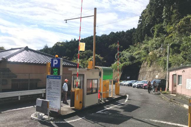 丹沢大山の駐車場 伊勢原市営第一駐車場