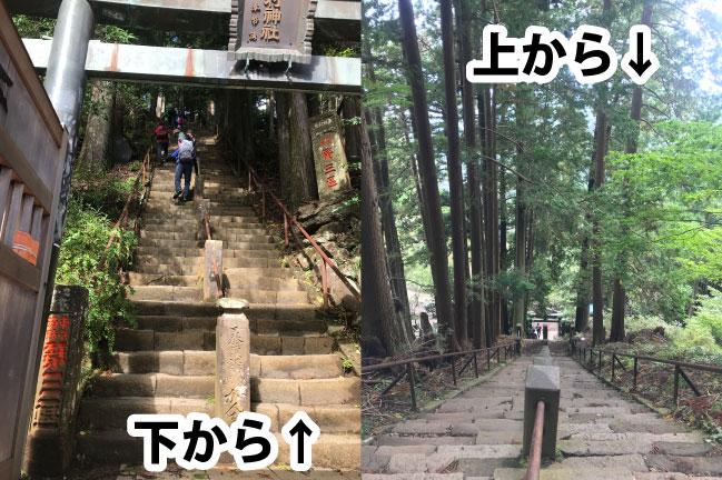 丹沢大山の登山口階段