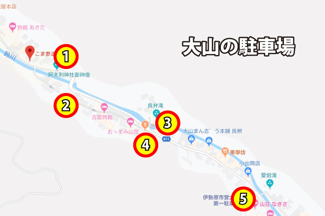 丹沢大山の駐車場地図