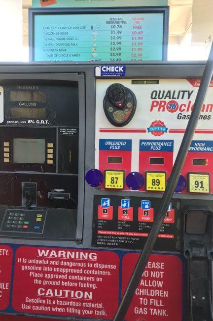 グアムのガソリンスタンド