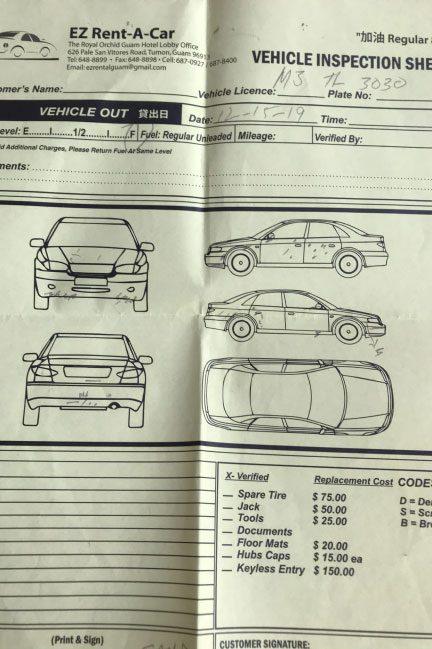 グアムのレンタカー契約書の一部