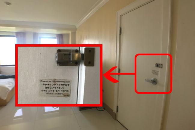 ロイヤルオーキッドホテルグアムの部屋のコネクティングルームの名残