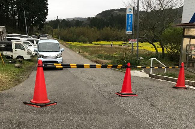 千葉県市原市の石神菜の花畑の進入禁止柵