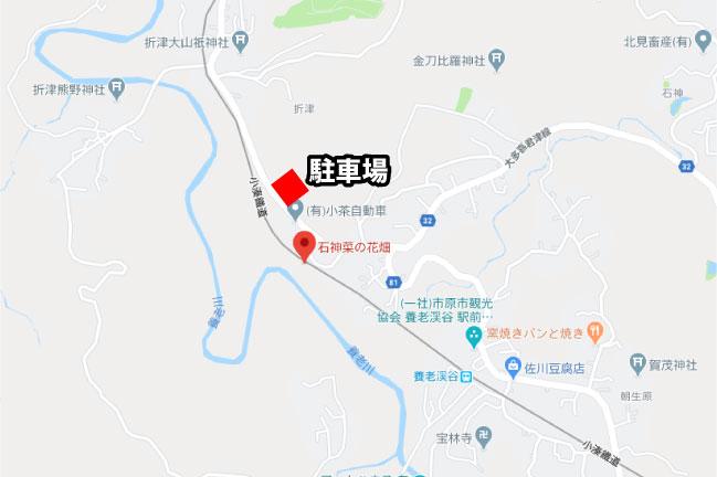 千葉県市原市の石神菜の花畑の地図