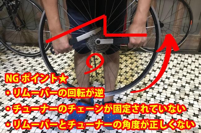 ロードバイクのスプロケ解除の失敗例