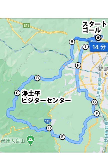 サイクルボールふくいちのコースマップ
