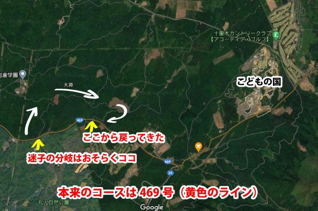 ふじいちで迷子になった分器ポイントの航空地図