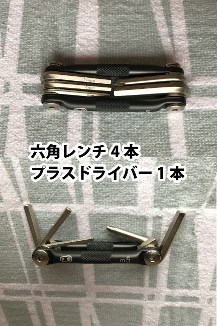 ロードバイク携帯工具