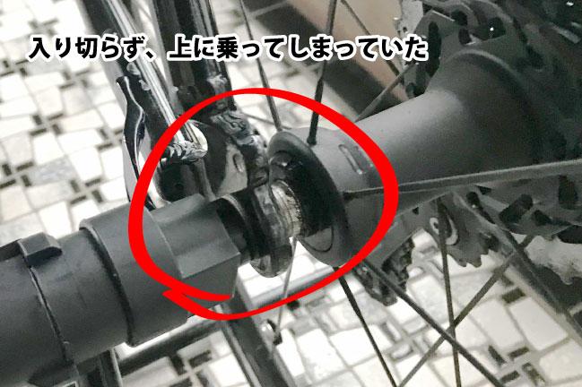 シートステーの先にあるエンド部分が、クイックリリースレバーにはまりきらずに浮いた状態になってしまった。写真では、一度後輪を外して付け直すことで、もとに近い状態になっている。