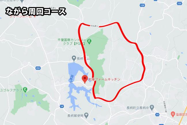 千葉県長柄町にある「ながら周回コース」の地図