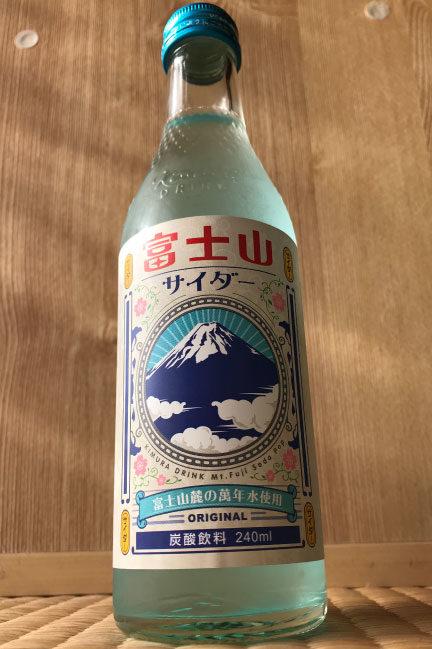 富士山サイダー