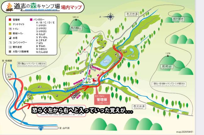 道志の森キャンプ場の地図