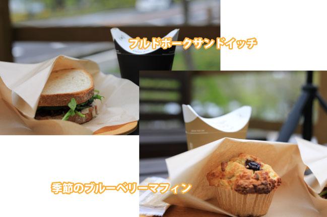 山中湖にあるハンモックカフェのサンドイッチとマフィン