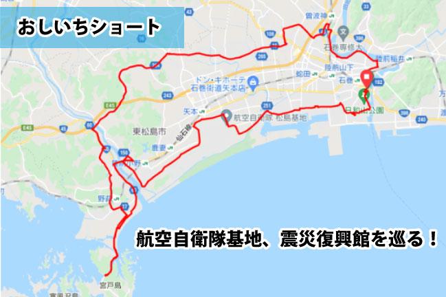 サイクルボール2のおしいちショートコースの地図