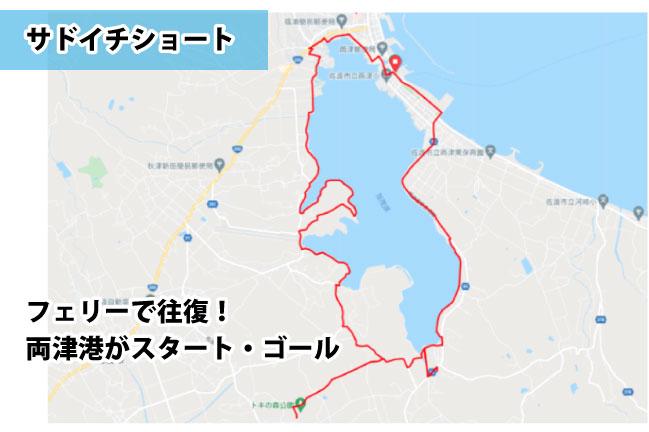 サイクルボール2のサドイチショートコースの地図
