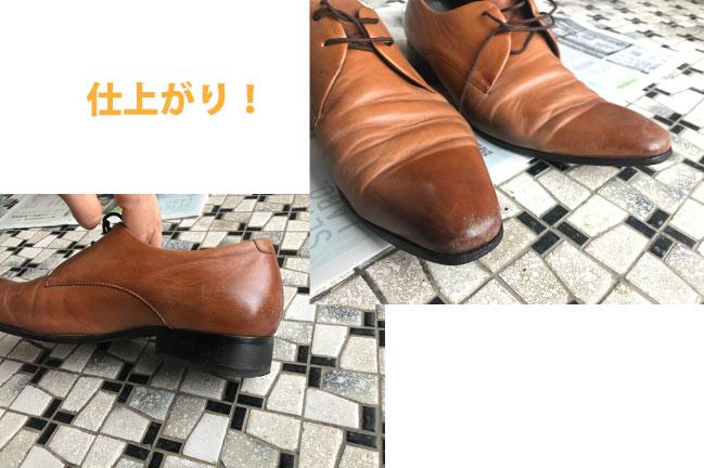ワックスと靴底周囲の色直し完成