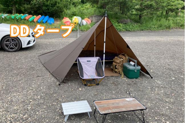 浩庵キャンプ場でDDタープ泊