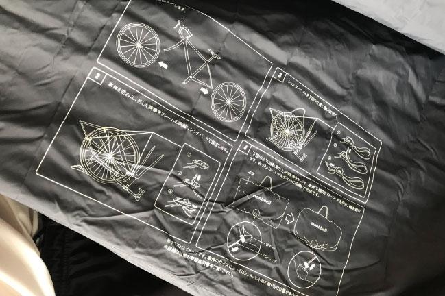 モンベルのコンパクトリンコウバッグの袋裏面