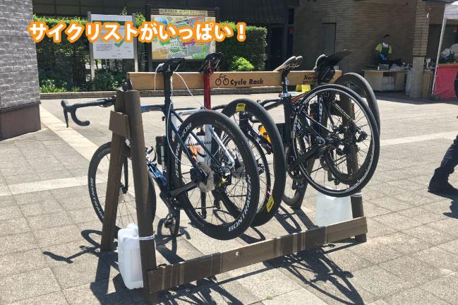 道の駅あさぎりのサイクルラック