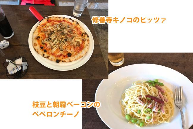 伊豆修善寺のThe Crankのピザとパスタ