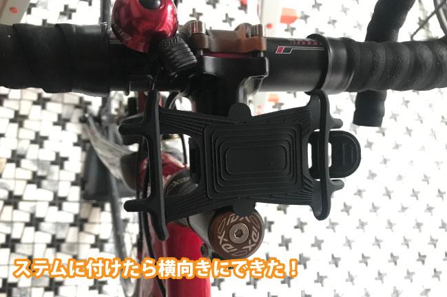 BikeHolder取り付け