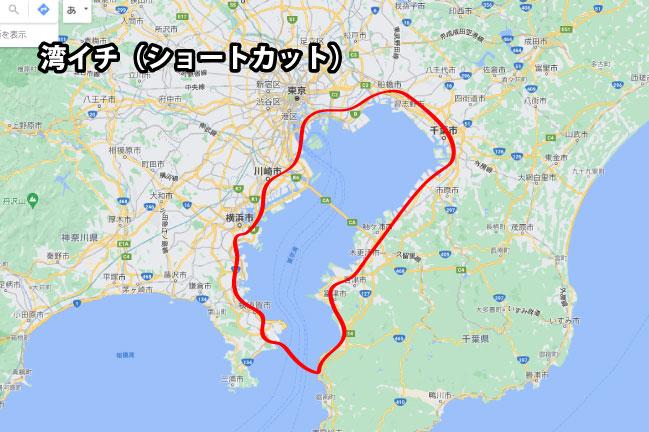 湾いち地図