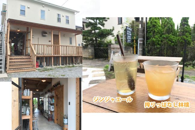 earth tree cafe鴨川