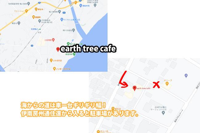 earth tree cafe鴨川の地図