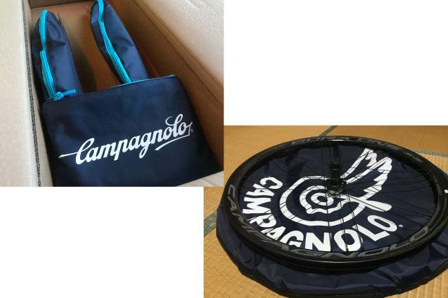 カンパニョーロBORA ONE35