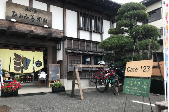 2021年9月の館山130kmライド。cafe123