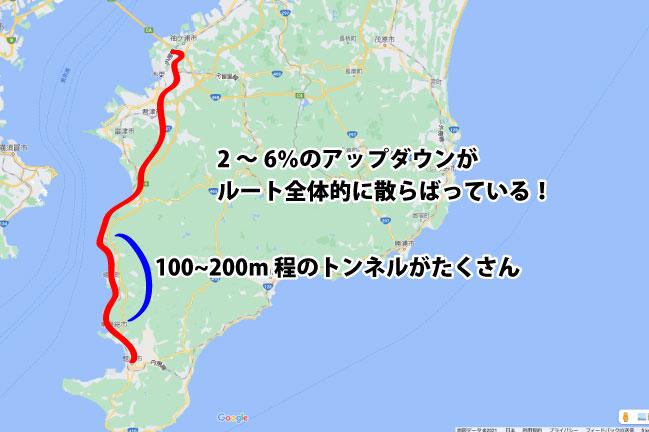 2021年9月の館山130kmライド地図