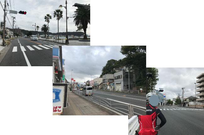 2021年9月湾イチ。横須賀~磯子までの道