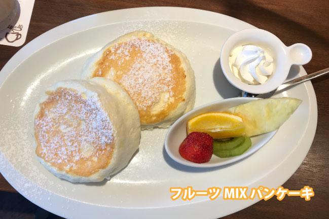 むさしの森珈琲のモーニングセットのパンケーキ