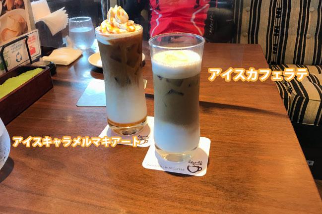 むさしの森珈琲のカフェラテとキャラメルマキアート