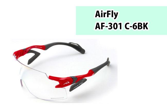 AirFlyのAF-301-C-6BK