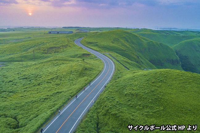 サイクルボール2の阿蘇イチの風景写真
