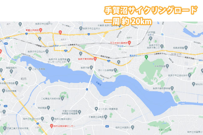 手賀沼サイクリングロードの地図
