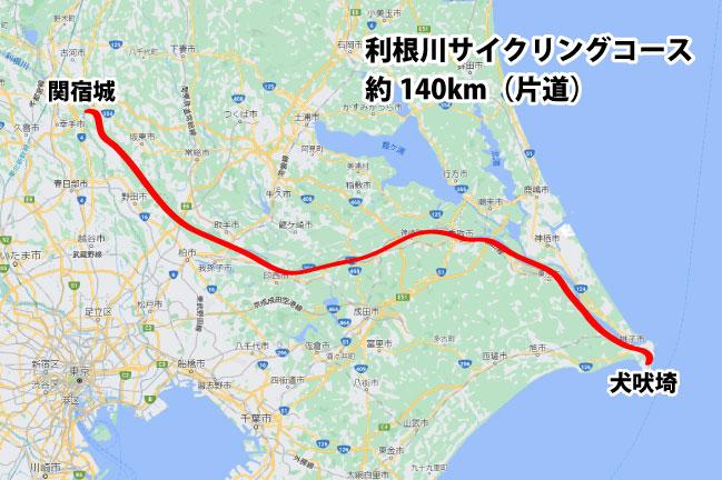 利根川サイクリングロードの地図