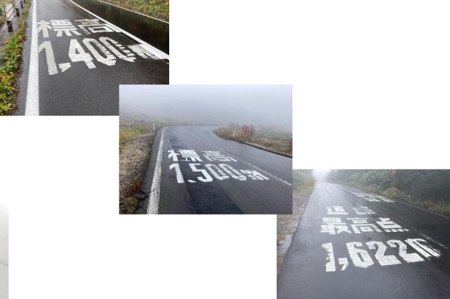 2021年10月サイクルボール2ふくいち道路標識